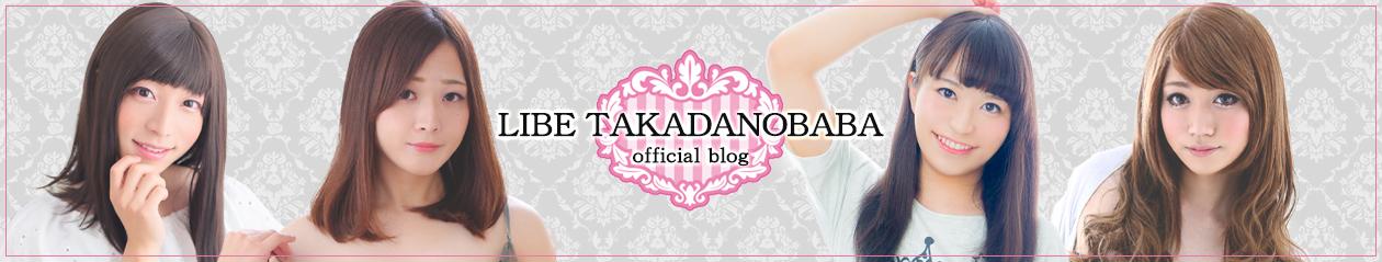 ニューハーフヘルス ライブ東京総合ポータル 公式ブログ